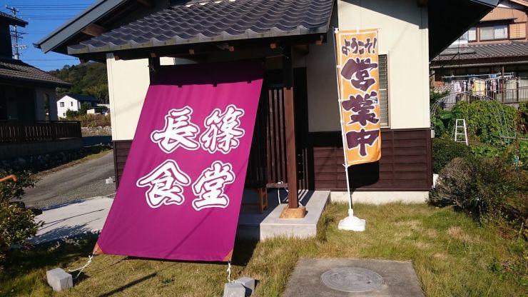 長篠城から徒歩5分